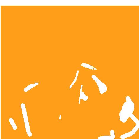 Jörg Schwaab